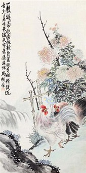 双吉图 by ma yiqun