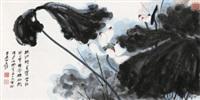 彩荷 立轴 设色纸本 (painted in 1967 lotus) by zhang daqian