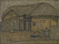 cottage near the well (우물가) by park soo-keun