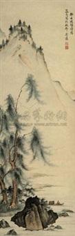 归棹图 by liu zhongquan