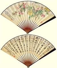 花卉 (+ calligraphy by yang xian, on verso) by tang shishu