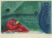 quai de la tournelle, from regards sur paris by marc chagall
