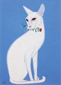 cat by ahn chang-hong