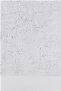 muro bianco (cemento) by alfredo rapetti