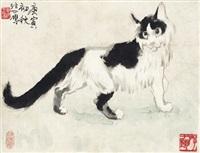 猫 (cat) by xu beihong