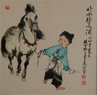chinese painting of child & horse fan zeng by fan zeng