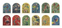 twelve maquettes of stained glass windows for jerusalem by marc chagall