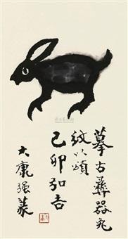 彝器兔纹 by da kang