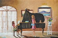 practice makes perfect by lorna millar