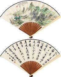 landscape (+ calligraphy in cursive script, verso) by wang kun and bai jiao