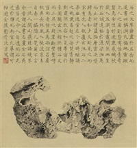 stone of nature by liu dan