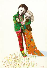 lovers by ahn chang-hong