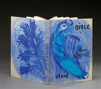 bible (book with 17 original color lithographs and original cover) by marc chagall