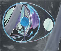 void (mirror) by brett cody rogers