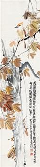 花鸟 by li daoxi