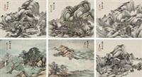 山水 (album of 6) by gu yun