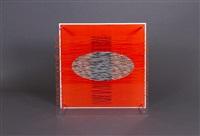 óvalo en el rojo (de la serie síntesis) by jesús rafael soto