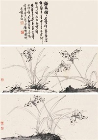 水仙图 (二帧) (2 works) by liu bonian