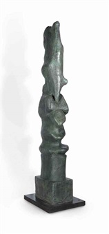 upright motive no. 7 by henry moore