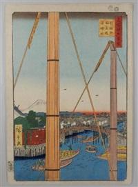 série des 100 vues célèbres d'edo. planche 77 - tepp?zu inaribashi minato jinja. le pont d'inaribashi et le sanctuaire minato-jinja à tepp?zu by ando hiroshige
