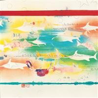 pesci (2 works) by alighiero boetti