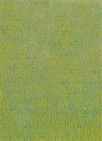 dans un champ de blé by mansour vakili