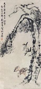 松芝图 by liu haisu