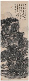 山川行吟图 by huang binhong