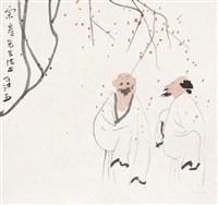 红叶闲吟 镜片 设色纸本 (scholar) by li keran