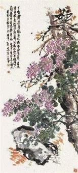 丁香花开图 by liu bonian