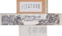 chinese wc landscape scroll (+ frontispiece, smllr) by xie zhiliu