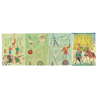 naka tenjiku hakurai no karuwaza (in 4 parts, various sizes, oban tate-e) by utagawa yoshitora