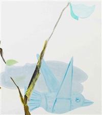 untitled by laura owen and scott reeder