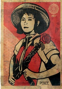 revolution girl by shepard fairey