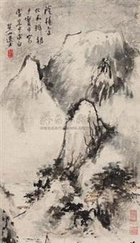 山水 by xue huishan