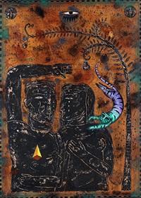 lovers by baiju parthan