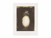 5749 (for the jewish new year) by ross bleckner