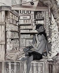 untitled by suhasini kejriwal