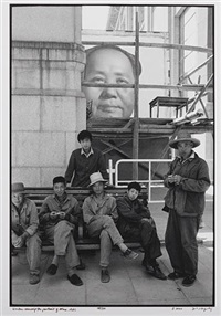 workers removing the portrait of mao by liu heung shing