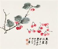 樱桃 镜心 设色纸本 by zhang daqian