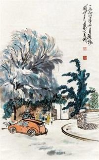 客如云车如龙 by guan shanyue