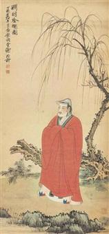 tao yuanming by xie zhiliu