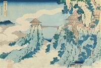 ashikaga gyodozan kumo no kakehashi (hanging-cloud bridge at mount gyodo, ashikaga), from the series shokoku meikyo kiran (wondrous views of famous bridges in all the provinces) by katsushika hokusai
