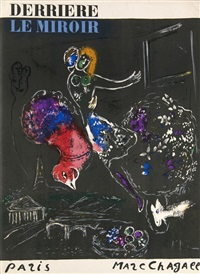 derrière le miroir 66-67-68 (bk w/11 works, incl. cover, 4to) by marc chagall