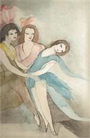 dialogue sur la danse (bk by p. louÿs w/10 works) by marie laurencin