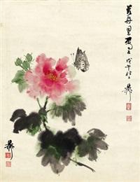 蝶恋花图 (butterfly lingering in flowers) by xie zhiliu