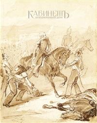 генерального штаба капитан батезатул в битве при ольтенице by mihály von zichy