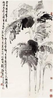 芭蕉 立轴 水墨纸本 by liu haisu