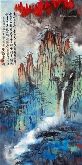 黄山天下奇 立轴 设色纸本 by liu haisu