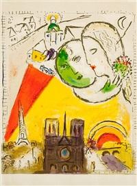 der sonntag (from derrière le miroir) by marc chagall